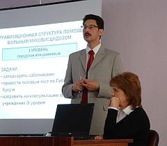 Dr Vladimir Bobrovnichij